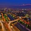 """Santiago inicia plan para ser una """"ciudad resiliente"""""""
