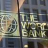 """Banco Mundial califica como """"desafortunadas"""" declaraciones de su economista jefe en carta a Eyzaguirre"""